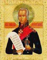 Святой праведный воин Феодор