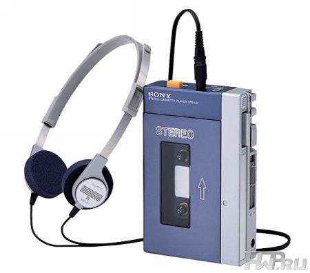 Прадед вашего iPOD - плеер Walkman